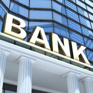 Банки Вада