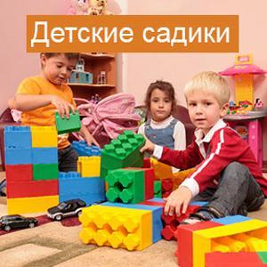 Детские сады Вада