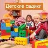 Детские сады в Ваде