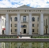 Дворцы и дома культуры в Ваде