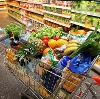 Магазины продуктов в Ваде