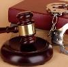 Суды в Ваде